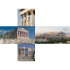 Acropolis - V-CUBE 2 pillow