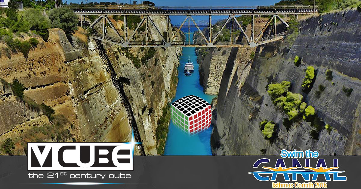 V-Cube is Main Sponsor of 'Swim the Canal' of Corinth!